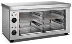 双缸台式面火烤炉 - ManBetx客户端(JUPENG) - 中式快餐系列